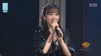 2016-06-29 SNH48 TeamHII公演MC剪辑