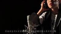 《你曾是少年》中国传媒大学版MV