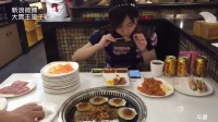 中国大胃王密子君(帮蜜粉复仇系列-自助烤肉30盘)吃播吃货美食视频