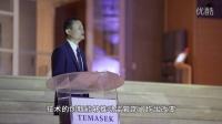 马总新加坡G30演讲