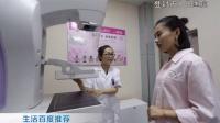 乳腺新武器-钼靶