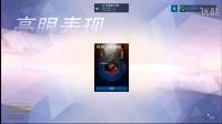 【厄麒】Overwatch◆守望先锋◆『守望屁股』 EP.2简单模式的人机