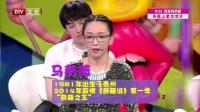 每日文娱播报20160701马薇薇犀利评价蔡康永 高晓松 高清