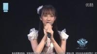 2016-07-01 SNH48 TeamSII公演MC剪辑
