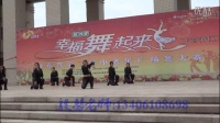 殷馨广场舞——2016.05.21关注百姓堂广场舞幸福舞起来东营赛区