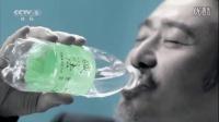 碱法苏打汽水—有没有·人生·选择篇10秒 代言人:吴秀波