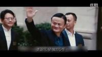 马云核爆燃曲MV【骄傲的少年】