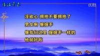 【佛教开示】元音老人:镇江随缘开示 第02讲(全19讲)(字幕版)