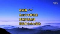 【佛教开示】元音老人:陕西安康市随缘开示 第2讲(全4讲)(字幕版)