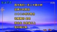 【佛教开示】元音老人:镇江随缘开示 第03讲(全19讲)(字幕版)