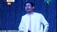 myanmar Chit (ျမိဳ႔ေရႊမန္းသားေလး ဖိုးခ်စ္) ဟာသျပဇာတ္ Full