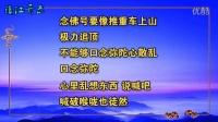 【佛教开示】元音老人:镇江随缘开示 第01讲(全19讲)(字幕版)