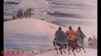 配乐名师朗诵《从军行 》王昌龄