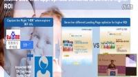 FBIF2016 Vivian Yeh:Maximizing ROI through Adaptive Digital Activation