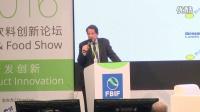 FIBF2016 Human Milk Oligosaccharides The New Innovation in Infant Formula