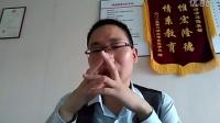 20大中国式弱点营销