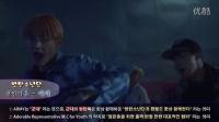 보이그룹 팬덤이름 & 뜻 총정리-生活