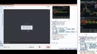 600-视频【交易系统】完善的股票交易系统