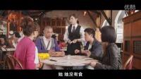 香港人用普通话点餐