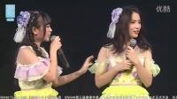 2016-07-03 SNH48 TeamXII公演MC剪辑