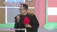 """沈玉琳自曝肾亏""""尿尿分叉"""" 法庭鬼扯遭谢娜破口大骂 160706"""
