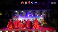 官桥镇舞蹈队《共圆中国梦》