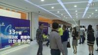第五届中国创新创业大赛宣传片
