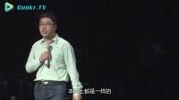 """凝聚态物理博士李晋斌:透过""""三体""""看星际通讯"""