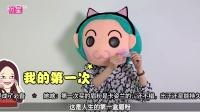 【粉星榜】天朝国货彩妆榜