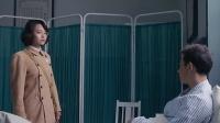 《狹路》46集預告片