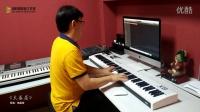 陶晶莹《太委屈》钢琴版-胡时璋影音工作室出品