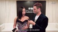 在中国-张馨予的花棉袄过后,时尚圈又有什么新花样?【碧鬼】