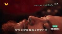 《仙劍雲之凡》衛視版預告 160705