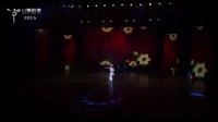 幼儿舞蹈-独舞--06 俏花旦--【关注公众号:幼师秘籍-微信号:youshimiji了解更多幼教视频】