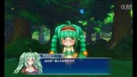 小鲁游戏实况:《天使帝国4》第一期