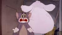 猫和老鼠 004 胆小鬼