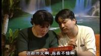 电视系列片 骗局05