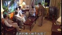 电视系列片 骗局07