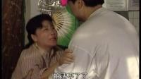 电视系列片 骗局08