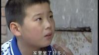 电视系列片 骗局09