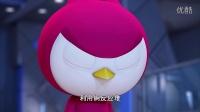 最强战士迷你特工队之英雄的诞生 第03集(国语版)