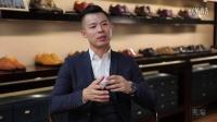 关于手工皮鞋的10个问题   采访