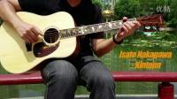 【吉他雨工作室】指弹吉他曲Isato Nakagawa(中川砂仁)的《Kintoun》(筋斗云)。