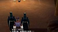 轩辕剑四外传之苍之涛全剧情解说03