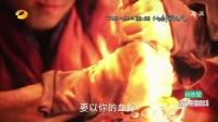 《仙劍雲之凡》衛視版預告 160711