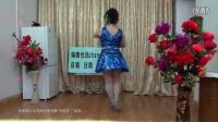 最新恰恰舞蹈背面含背面完整分解 92步秀恩爱广场舞恰恰表演舞蹈教学版 原创优酷 zhanghongaaa自编