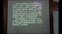刘恩明毫火针培训班 (3)_clip