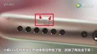 【热点】iPhone6s再现氧化掉漆门,表示苹果太恶心了