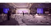 TAID 2016 国际论坛-品台北(赞助商宣传影片)