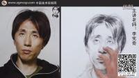 【中国美术视频网】李宪奇 素描头像教学视频 男青年